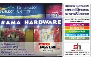 rama hardware ads