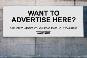 want to advertise here