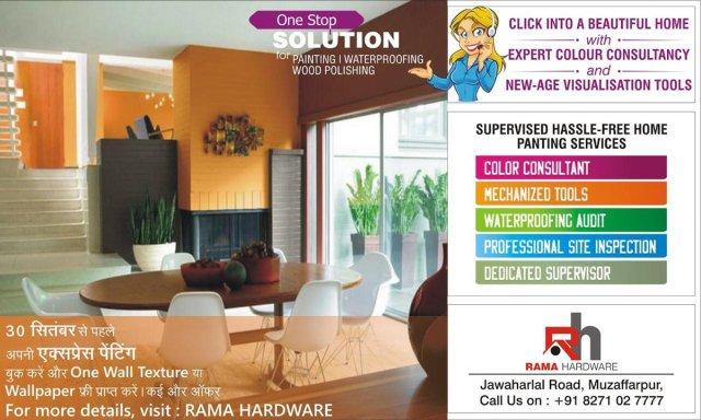 rama-hardware-ads-11444030651370319106.jpg
