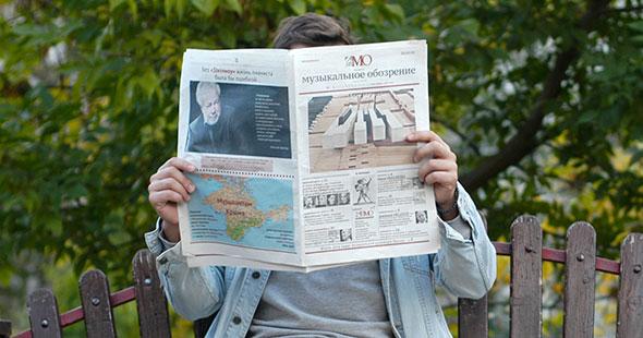 Юбилейное действо OPUS 25 откроет флешмоб «Я читаю газету «Музыкальное обозрение»