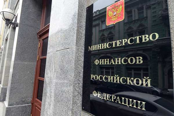 В СТД не согласны с проектом Минфина о конкурсном порядке выделения грантов