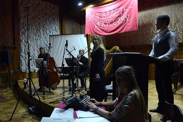 Заметки о XXIX международном фестивале новой музыки «Звуковые пути»