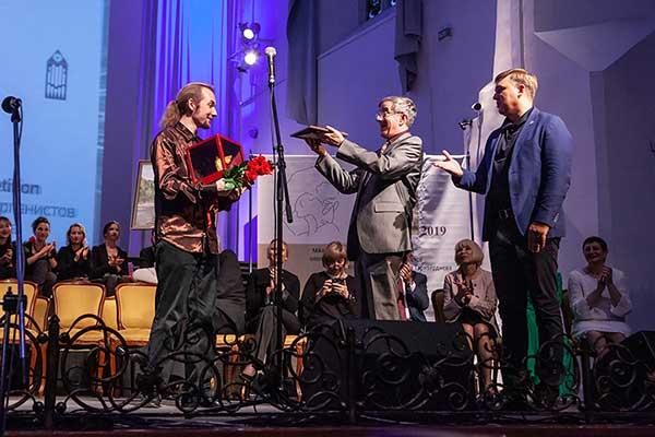 Иван Татаринов получил гран-при ХI Международного конкурса органистов имени Микаэла Таривердиева