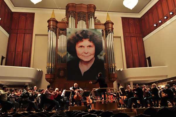 IX Международный фестиваль современной музыки имени Софии Губайдулиной «Concordia» в Казани