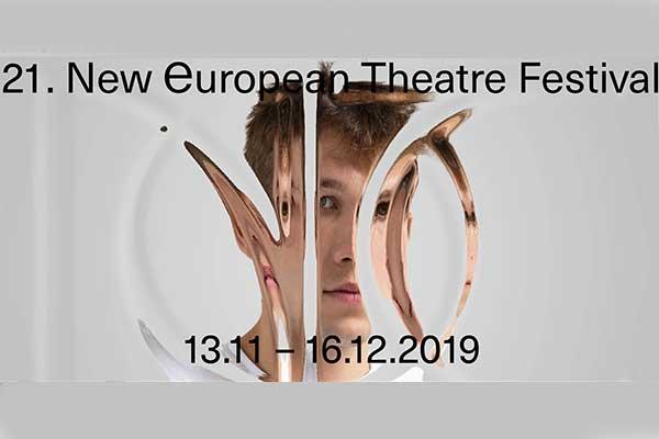 XXI Международный фестиваль «Новый европейский театр» (NET): Москва, Петербург, 13 ноября — 16 декабря