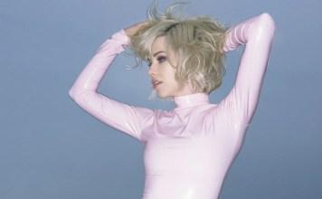 Wraz z ogłoszeniem daty premiery krążka Carly Rae Jepsen ujawniła również okładkę wydawnictwa.