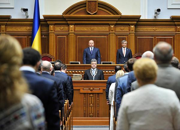 4 Petro Poroshenko sworn inauguration President Ukraine MVasin Після інавгурації. Заживемо по новому?