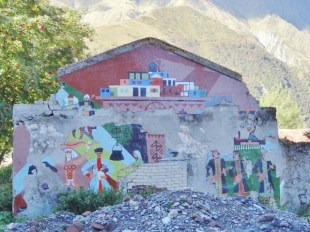 Mural on a Building Mostly in Ruins