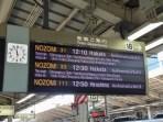 Shinkansen Departures