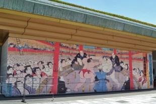 Sumo Mural