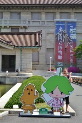 Tokyo National Museum Mascots