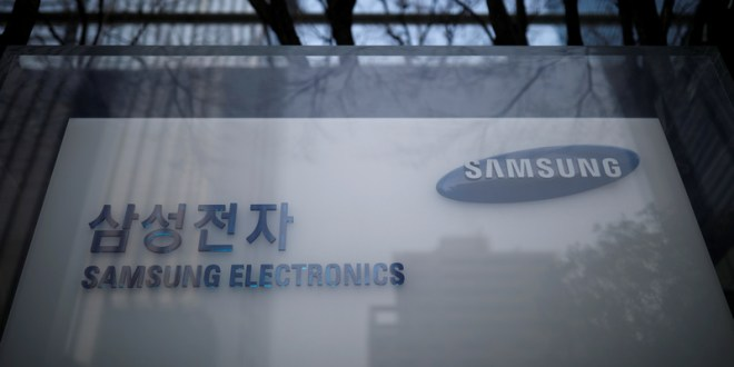 Samsung in Talks With ZTE, Other Smartphone Makers to Supply Mobile Processor Chips – NDTV
