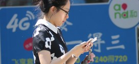China Mobile to eliminate domestic roaming charges
