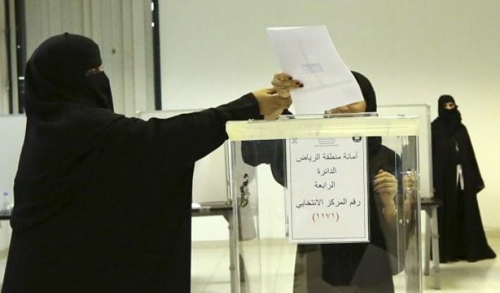 Salma bint Hizab al-Oteibi