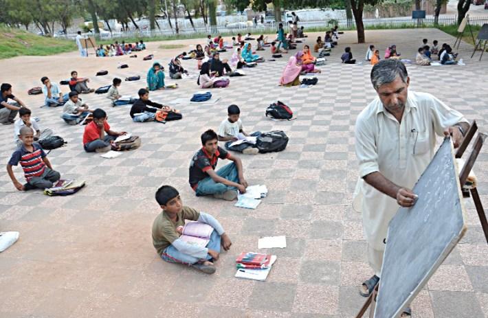 master-ayub-park-school-islamabad