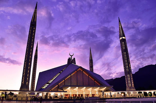 Inspired By a Bedouin's Tent: The Faisal Mosque in Islamabad Was Designed By a Turkish Architect