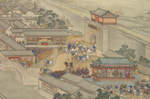Discovering Yuan Ming Lyrical Painterly