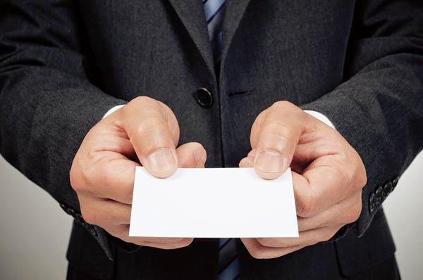 Business-Card-Handover