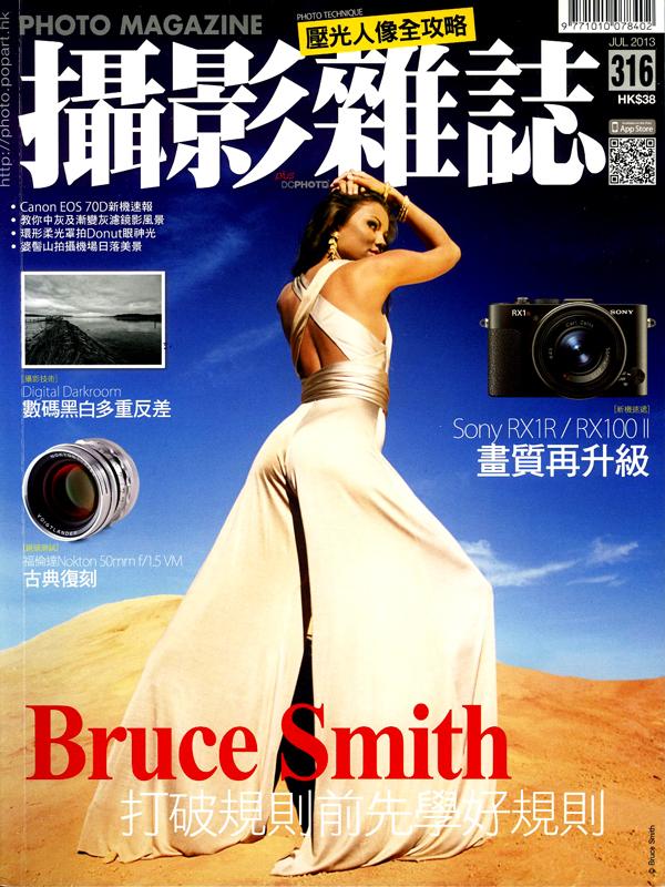 攝影雜誌強力推薦 – 一秒變環閃 來自波蘭的RoundFlash™環形柔光罩   MXcamera