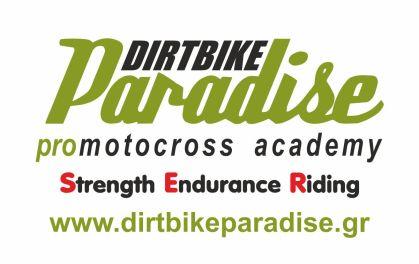 2015 dirt bike paradise