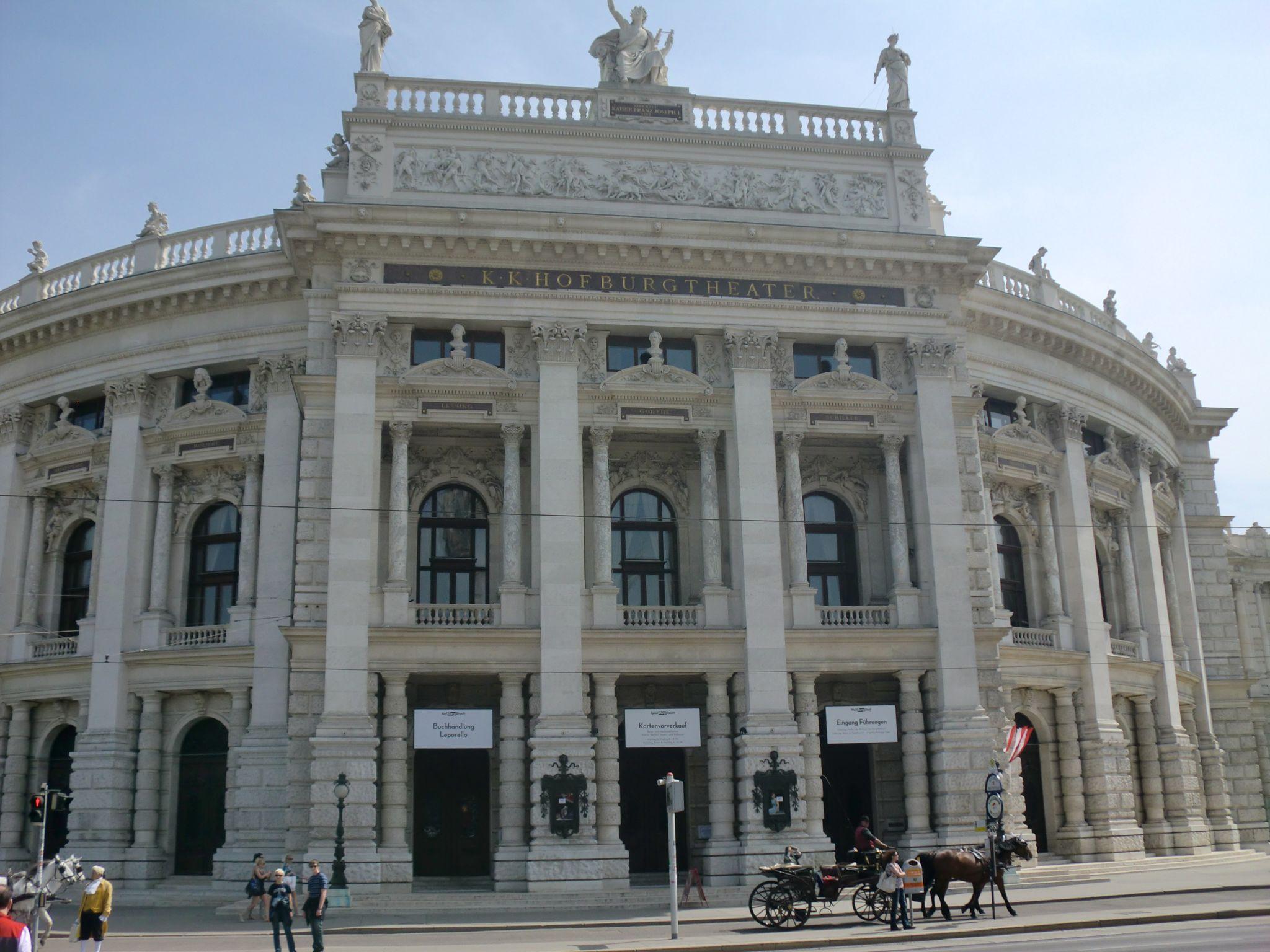 Vienna architecture 41 1440x1080 - Vienna: elegant beauty