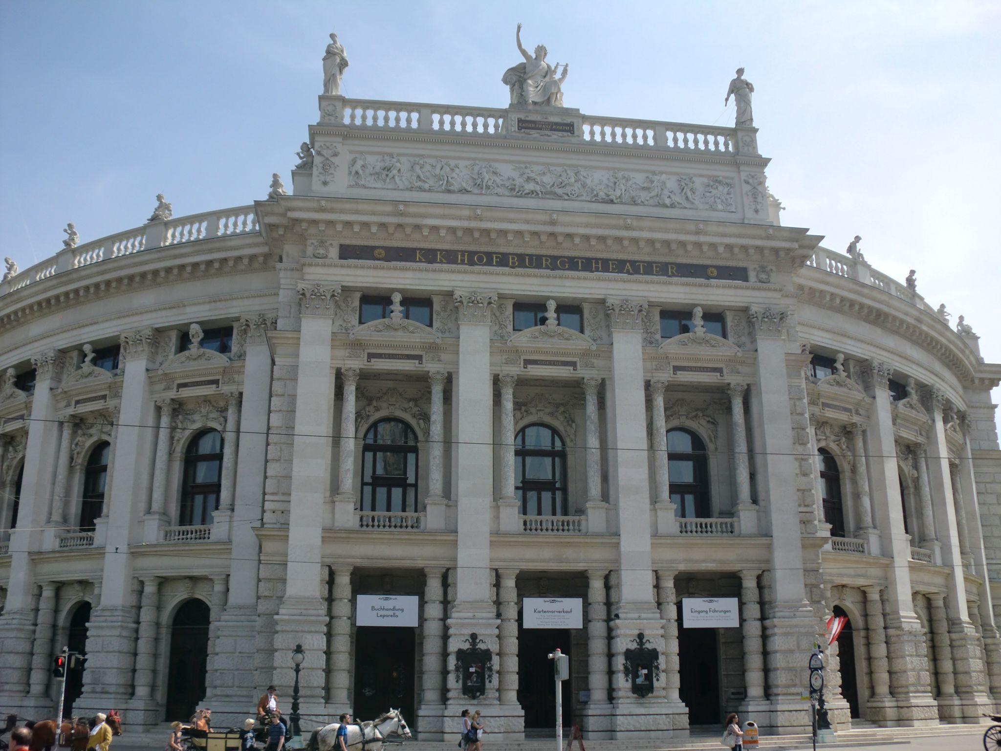 Vienna architecture 42 1440x1080 - Vienna: elegant beauty