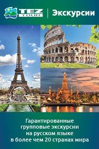 Travel websites best Tezeks