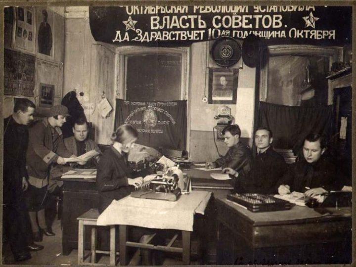 СССР — против доступного образования