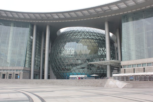 Shanghai-Science-and-Technology-Museum-Shanghai