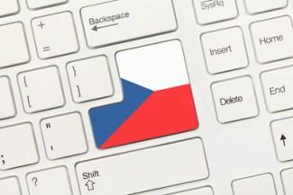 Изучение информатики в Чехии