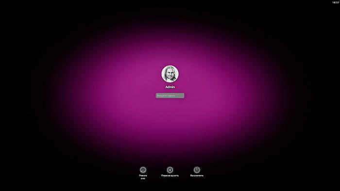 macOS-Mojave-lock-screen-background
