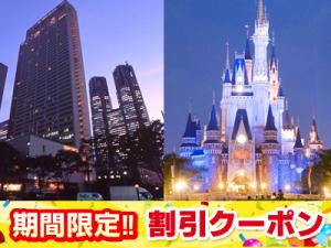 coupon2016-2017_tokyo