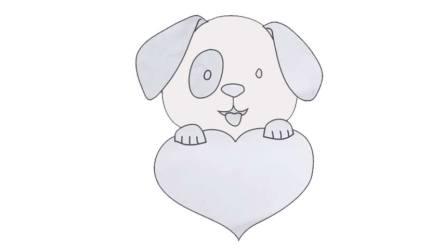 draw puppy heart