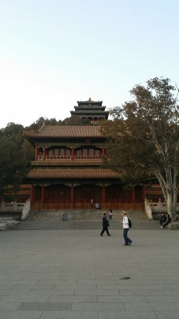 Looking up at Jingshan Park