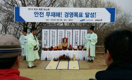 "Ritual for the new year - a prayer ""to ever who pray too"" followed by rice wine and another 1 hr of hiking."