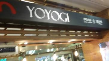 Not as good as our Yoyogi in the Kentlands