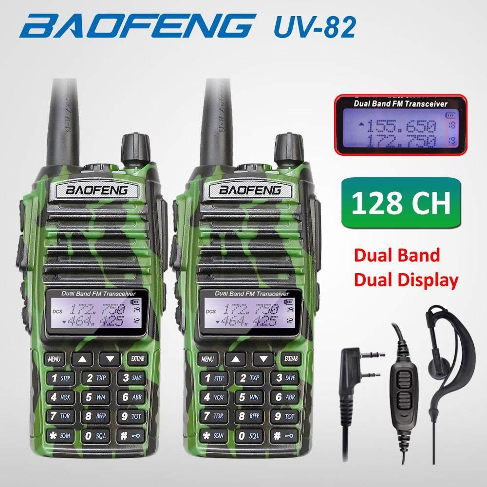 hight resolution of 2 x baofeng uv82 walkie talkie 5w vhf uhf uv 82 portable walkie talkies 2800mah