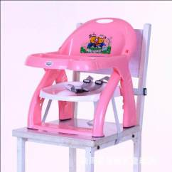 High Chair With Accessories Knoll Diamond Booster Seat For The Best Price In Malaysia Selling Portable Foldable Baby Dining