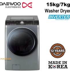 daewoo dwc pd1215g front load washer dryer 15kg 7kg inverter [ 1000 x 1000 Pixel ]