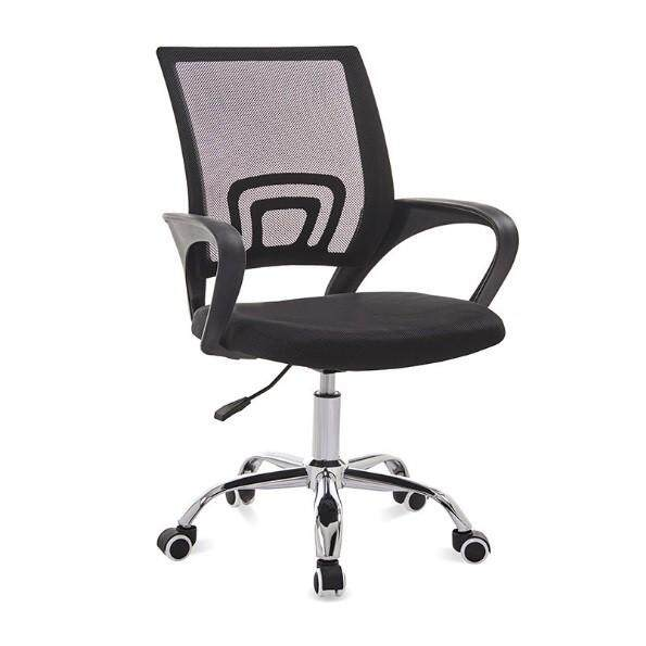 office chair posture buy cover hire cork home chairs at best price breathable and comfortable mesh with metal leg ergonomic design black