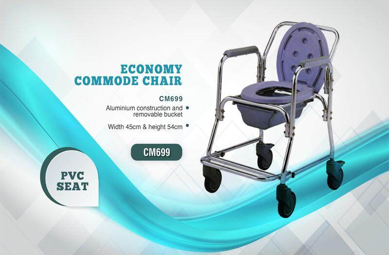 shower chair malaysia bedroom on gumtree wheelchairs for the best price in high quality aluminium commode