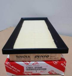 toyota vios ncp150 2013 air filter 17801 0y040 [ 1080 x 1440 Pixel ]