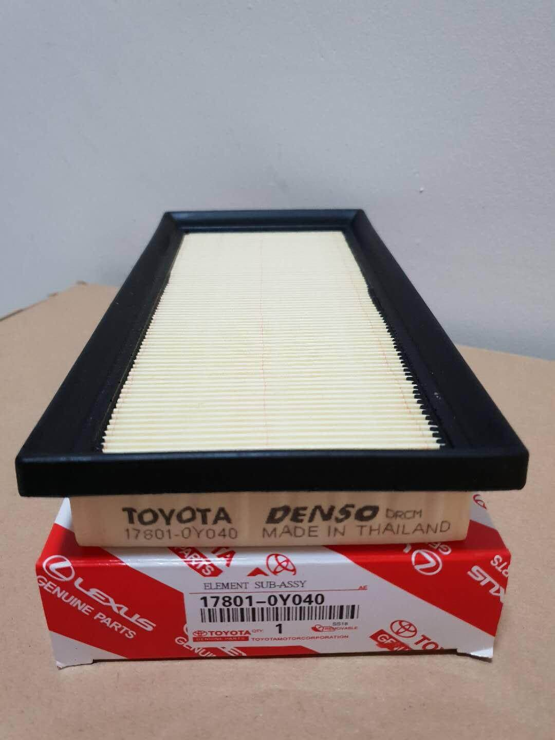 hight resolution of toyota vios ncp150 2013 air filter 17801 0y040