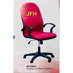 Office Chair Malaysia Armed Dining Chairs Home Buy At Best Price In Www Lazada Com My