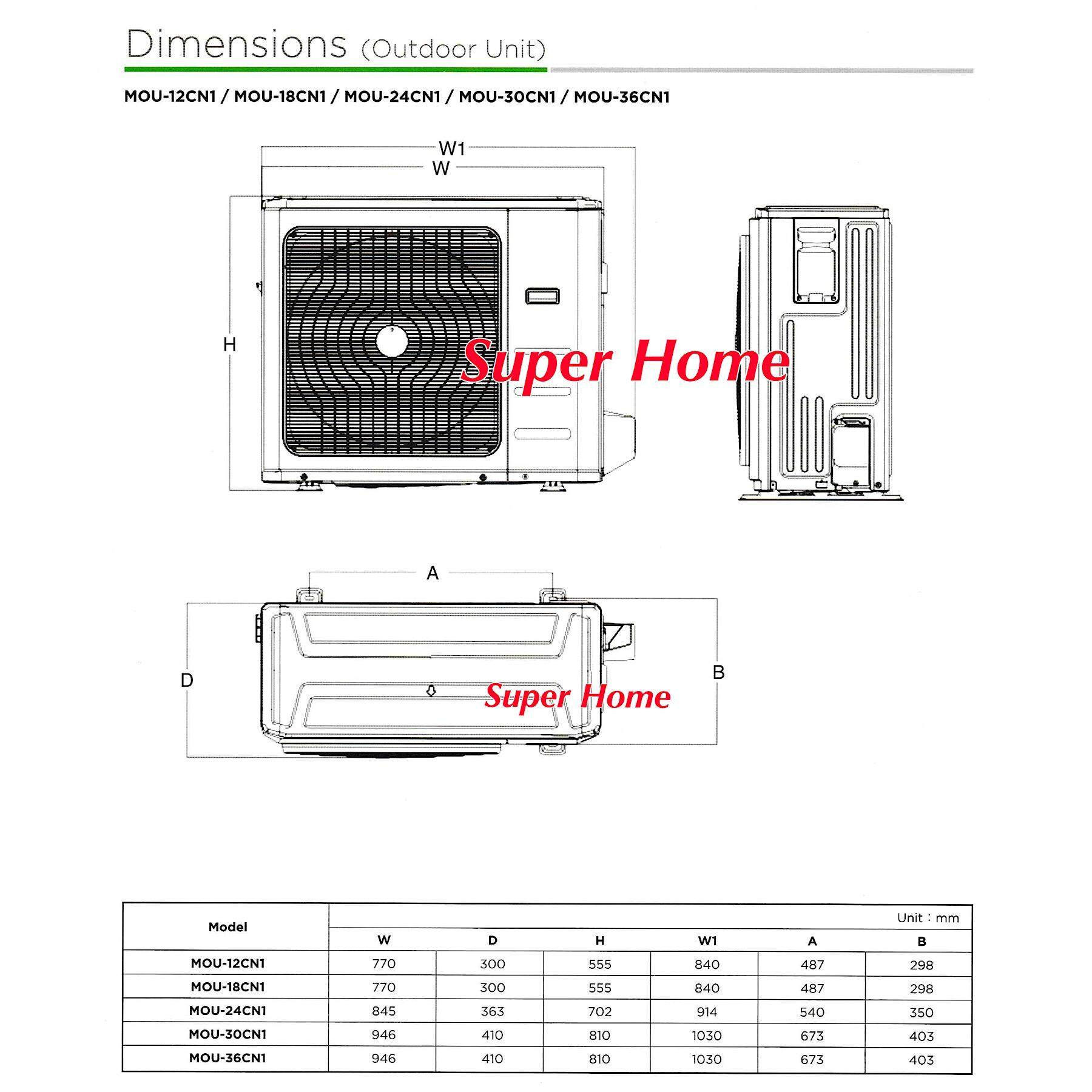 hight resolution of indoor dimension w x d x h 840 x 840 x 205 mm 23kg