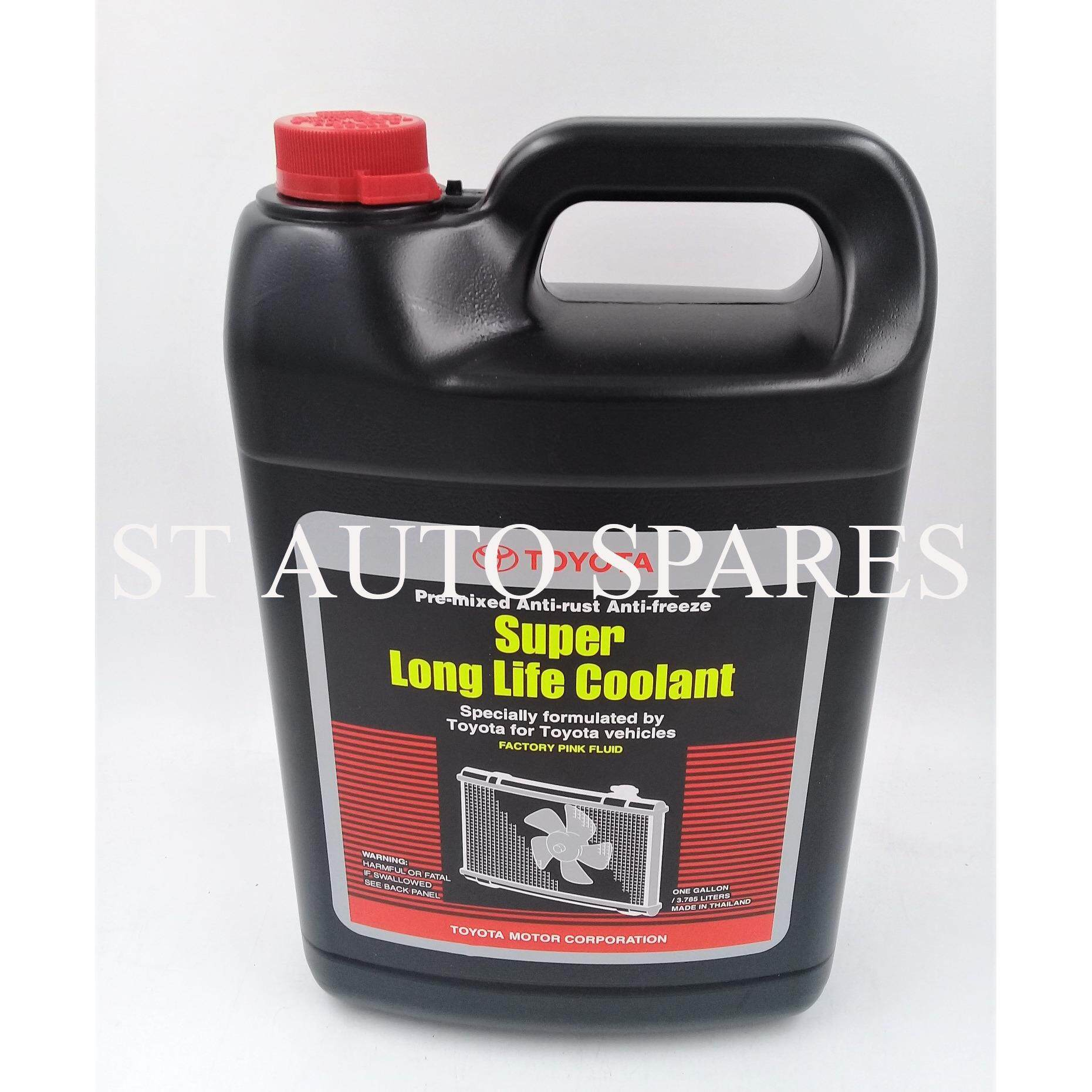 oli grand new avanza berapa liter veloz 2017 toyota automotive gadgets oils fluids price in malaysia best super long life coolant 1 gallon 3 785l 08889 80102