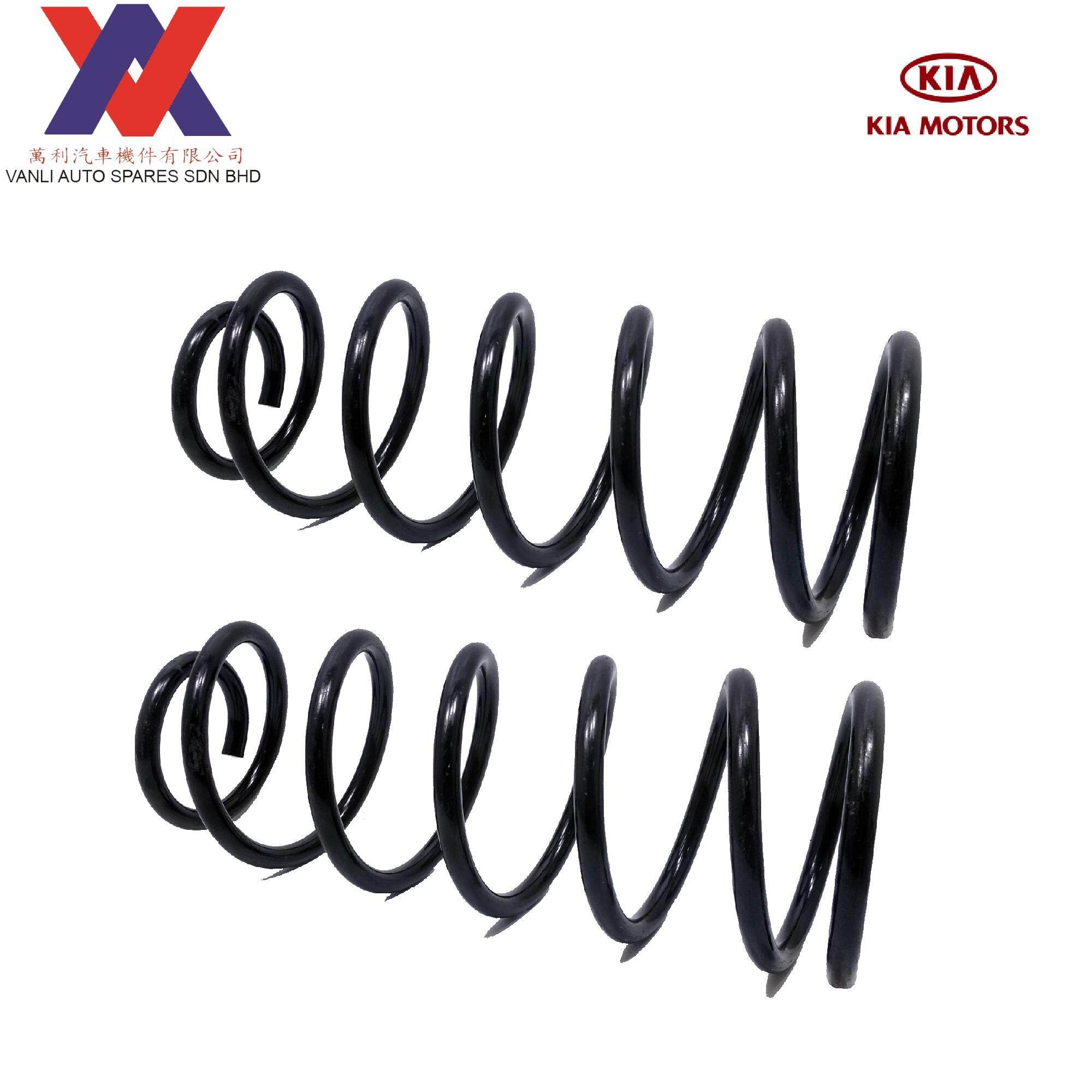 hight resolution of kia auto parts u0026 spares price in malaysia best kia auto partsrear coil spring for
