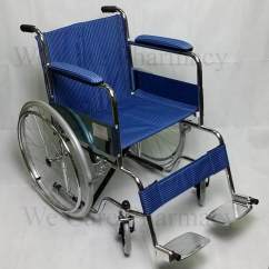 Wheelchair Yang Bagus Tan Leather Dining Room Chairs Wheelchairs For The Best Price In Malaysia Durasafe Standard Blue Canvas Seat Width 51cm Weight 17 3kg Wc 1873 K