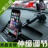 Review gambar BBK car phone support car