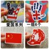 Review gambar Patriotic series notebook stickers for